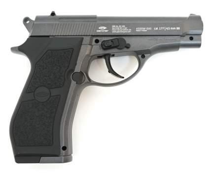 Пневматический пистолет Beretta M84 Gletcher BRT 84