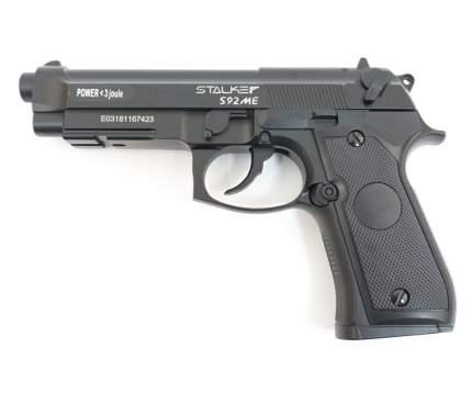 Пневматический пистолет Beretta 92 Stalker S92ME