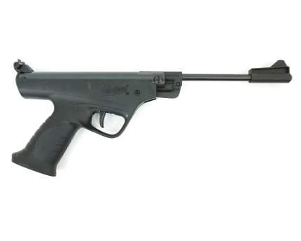 Пневматический пистолет Bailkal (Ижевск) МР 53М