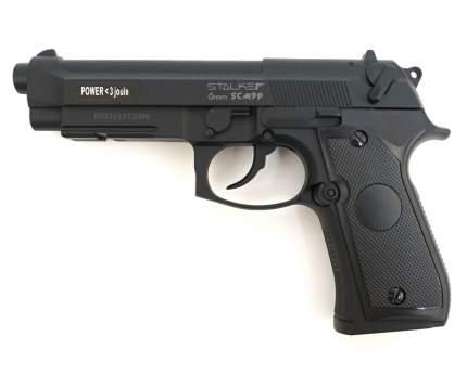 Страйкбольный пистолет Stalker SCM9P