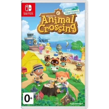 Игра Animal Crossing: New Horizons для Nintendo Switch