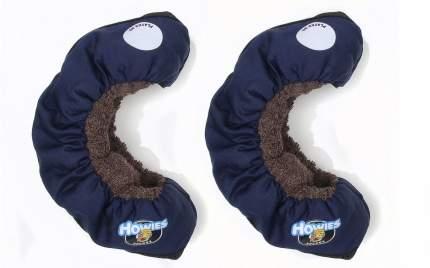 Чехлы для коньков HOWIES YTH детские(темно-синий)