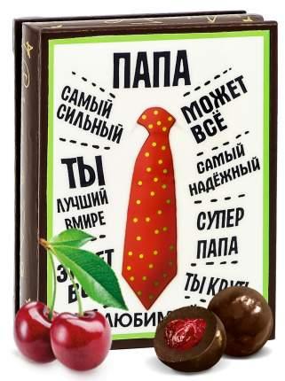 """Конфеты Кремлина Вишня в шоколадной глазури шкатулка лаковая """"Любимому папе"""", 70 г"""