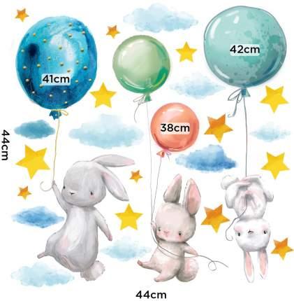 Интерьерные наклейки LAIKA Зайчики на воздушных шариках