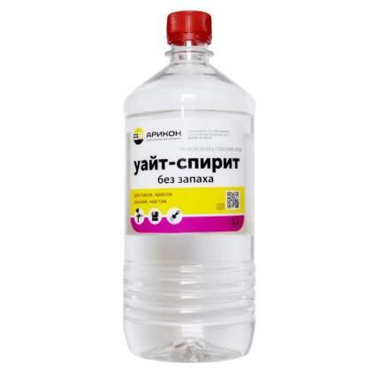 Уайт-спирит без запаха Арикон, 1л