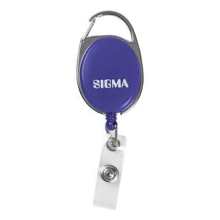 Рулетка-держатель Sigma для бейджа