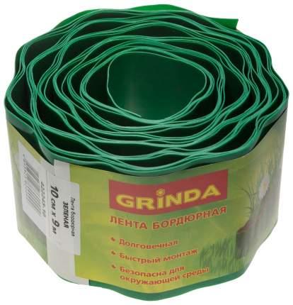 Лента бордюрная Grinda, цвет зеленый, 10см х 9 м