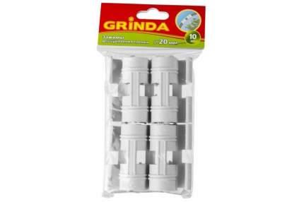 Зажим GRINDA для крепления пленки к каркасу парника, d=20мм, белый, 10шт