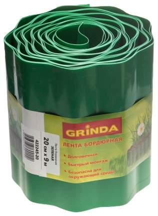 Лента бордюрная Grinda, цвет зеленый, 20см х 9 м