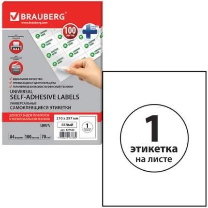 Этикетка самоклеящаяся 210х297 мм, 1 этикетка, белая, 70 г/м2, 100 листов, BRAUBERG