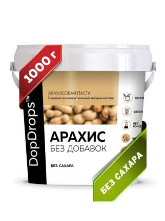 Паста Арахисовая DopDrops без добавок, 1000 г