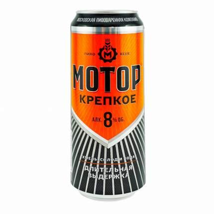Пиво Мотор Крепкое светлое 8% 0,45 л