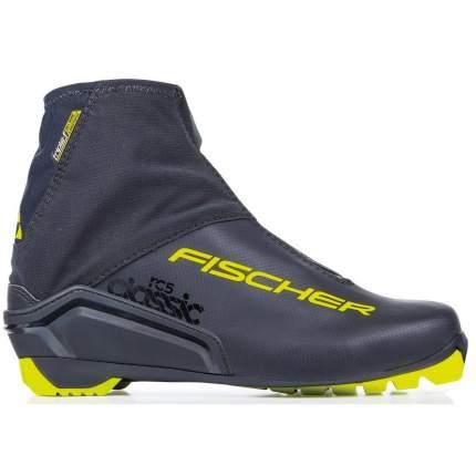 Лыжные Ботинки Fischer Rc5 Classic (Eur:45)
