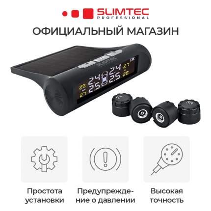 Датчики давления в шинах SLIMTEC TPMS X3, Внешняя установка