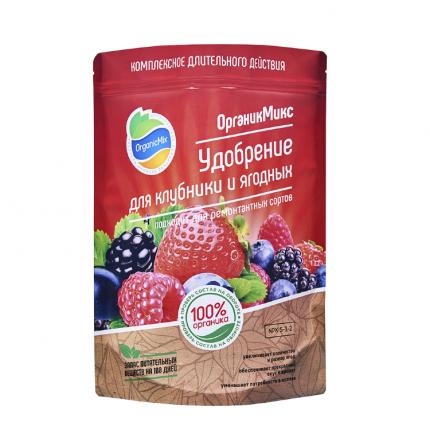 Органическое удобрение OrganicMix для клубники и ягодных 10602 0,8 кг