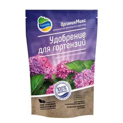 Органическое удобрение OrganicMix для гортензий 10601 0,8 кг