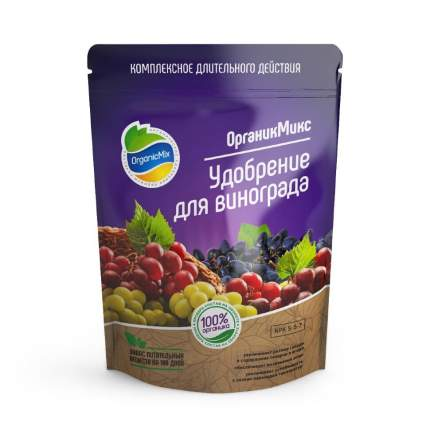 Органическое удобрение OrganicMix для винограда 10917 0,85 кг