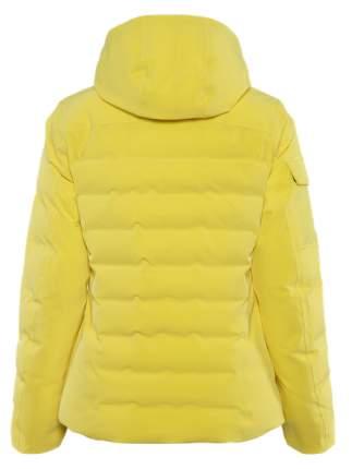 Куртка Горнолыжная Dainese 2020-21 Downjacket Sport Vibrant-Yellow (Us:xl)