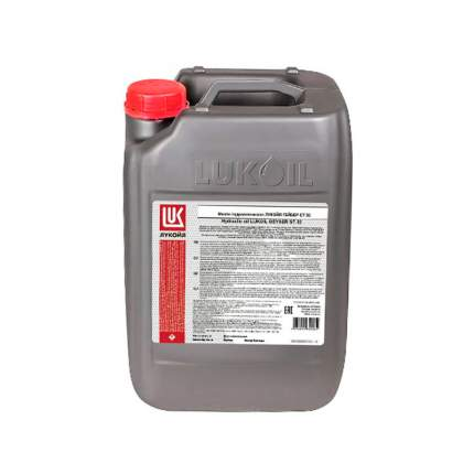 Компрессорное масло LUKOIL СТАБИО 68 канистра 20л. 1559775