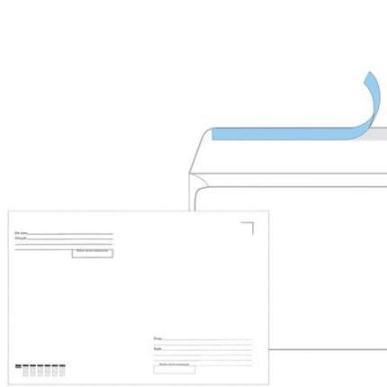 Конверты С4 229х324 мм отрывная лента Куда-Кому внутренняя запечатка 90 г/м2 50 шт