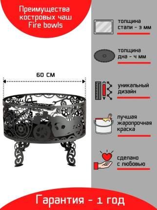 Костровая чаша Fire Bowls Брутальная 60х60 см