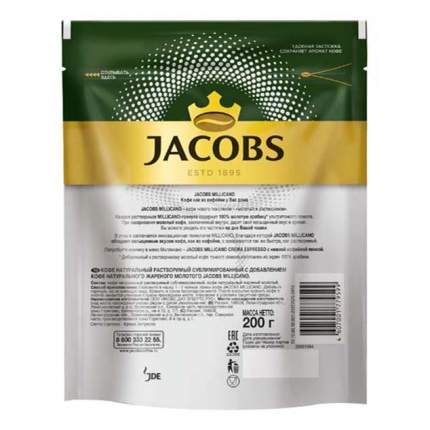 Кофе Jacobs Millicano растворимый 200 г