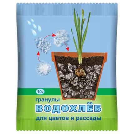 Водохлеб гранулы, для цветов и рассады, 10 гр