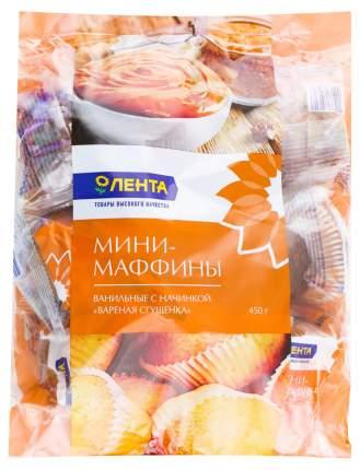 Мини-маффины Лента с вареной сгущенкой 450 г