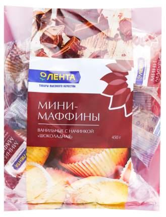 Мини-маффины Лента с шоколадной начинкой 450 г