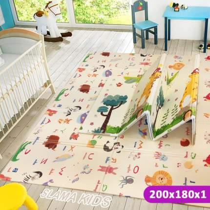 Детский коврик складной игровой SLAMA KIDS Алфавит English + Жираф Ростомер - 200x180x1