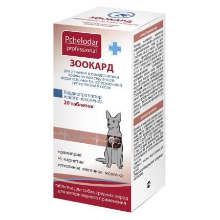 Препарат для собак ПЧЕЛОДАР Зоокард, лечение и профилактика заболеваний сердца, 20 таб