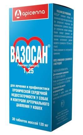 Препарат для собак APICENNA ВАЗОСАН, лечение сердечной недостаточности, 250 мг 30 таб
