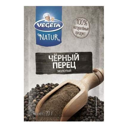 Перец черный Vegeta Natur молотый 20 г