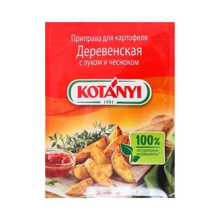 Приправа Kotanyi для картофеля Деревенская с луком и чесноком 20 г