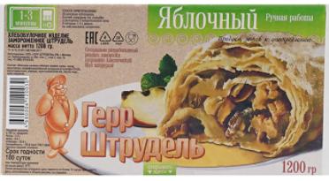 Штрудель Герр штрудель яблочный 1,2 кг