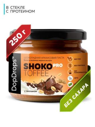 Паста Шоколадная арахисовая Протеиновая DopDrops SHOKO PRO TOFFEE без сахара, 250 г