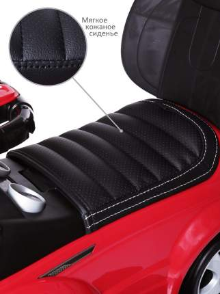 Каталка детская Babycare Sport car Красный