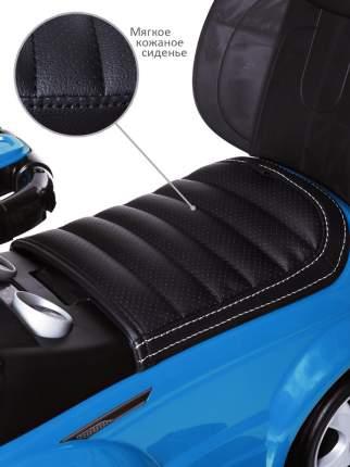 Каталка детская Babycare Sport car резиновые колеса, кожаное сиденье Синий