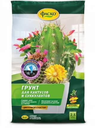 Грунт для кактусов Цветочное счастье 2,5л