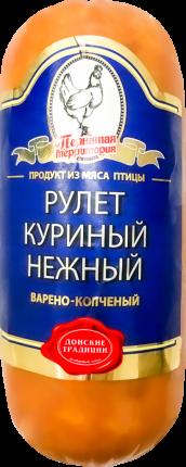 Рулет Донские традиции Нежный куриный варено-копченый 450 г