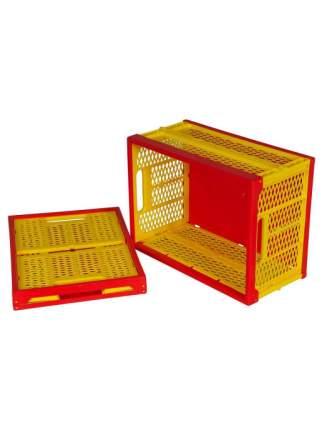 Ящик складной  Красно- Желтый