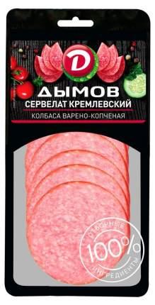 Колбаса Дымов Сервелат Кремлевский варено-копченая нарезка 110 г