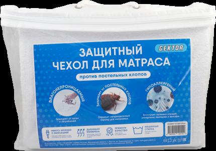 Защитный чехол против постельных клопов GEKTOR