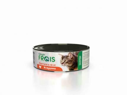 Консервы Glogin Frais Holistic для кошек ломтики в желе, желудочки, 100 г  6 шт