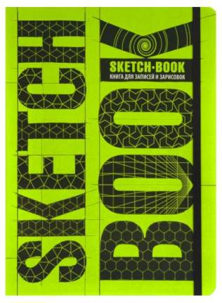 Sketchbook, Книга для записей и зарисовок