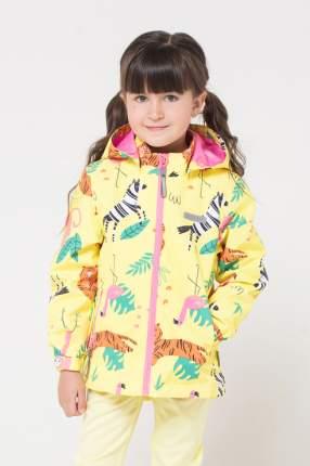 Куртка Crockid ВК 32090/н/2 ГР цв.желтый р.116