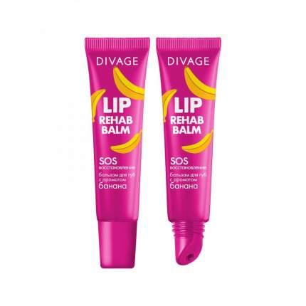 Бальзам для губ Divage lip rehab balm с ароматом банана