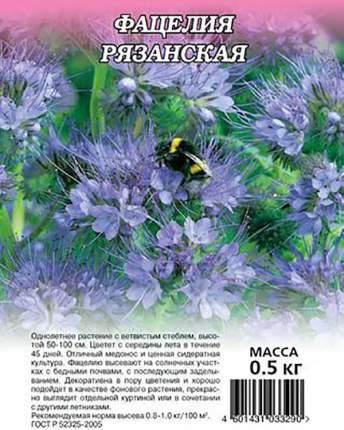 "Семена. Фацелия ""Рязанская"" (вес 0,5 кг)"