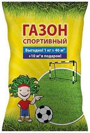 """Семена. Газон """"Спортивный"""", 1 кг"""