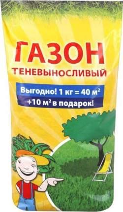 """Семена. Газон """"Теневыносливый"""", 1 кг"""